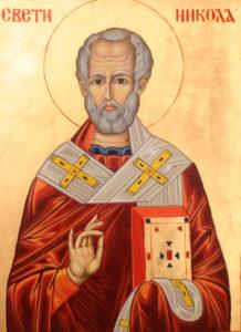 Orthodoxes Bildnis vom Heiligen Nikolaus